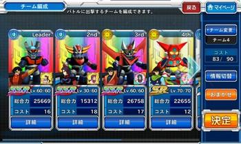 ロボット軍団1.jpg