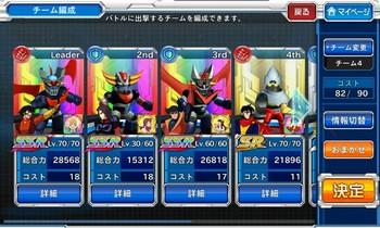 ロボット軍団2.jpg