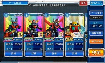 ロボット軍団3.jpg