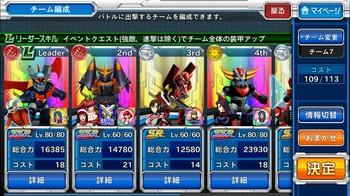 征覇50-1.jpg