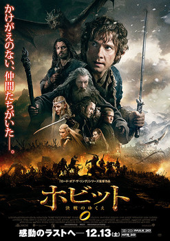 hobbit-poster2.jpg