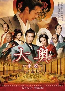 ohoku_poster_large.jpg